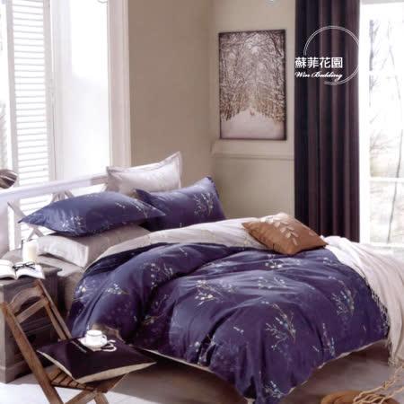 【韋恩寢具】純棉夢緣花語枕套床包組-雙人/蘇菲花園