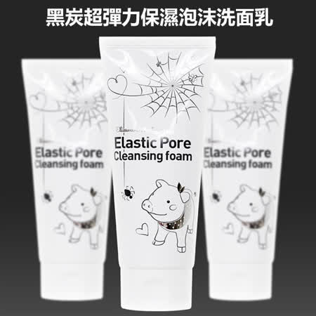 韓國 Elizavecca 黑炭超彈力保濕泡沫洗面乳 120ml