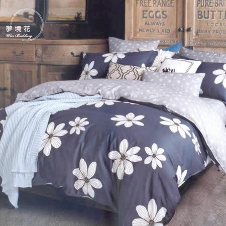【韋恩寢具】純棉夢緣花語枕套床包組-雙人/夢境花