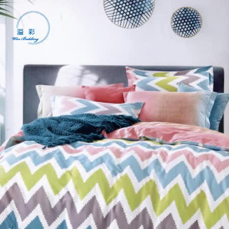 【韋恩寢具】純棉夢緣花語枕套床包組-雙人/溢彩