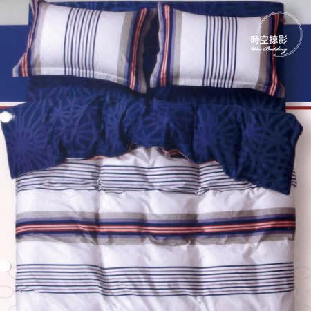 【韋恩寢具】純棉夢緣花語枕套床包組-雙人/時空掠影