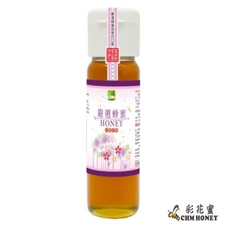 彩花蜜 台灣嚴選 龍眼蜂蜜 420g