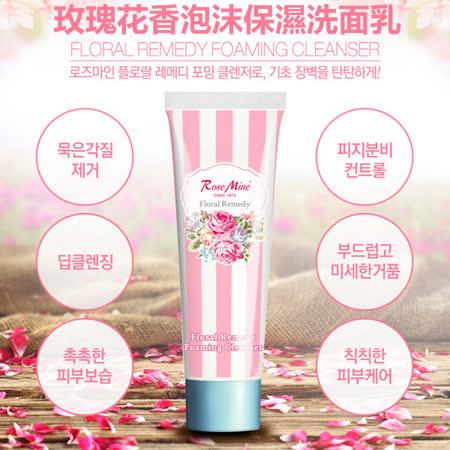韓國 EVAS 玫瑰花香泡沫保濕洗面乳 130ml