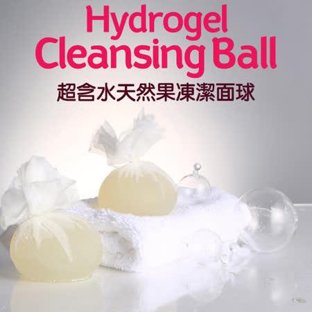 韓國 LA BONITA 超含水天然果凍潔面球 120g