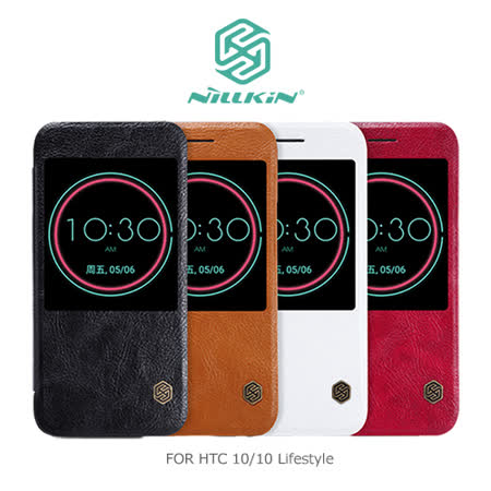 NILLKIN HTC 10 / HTC 10 Lifestyle 秦系列皮套