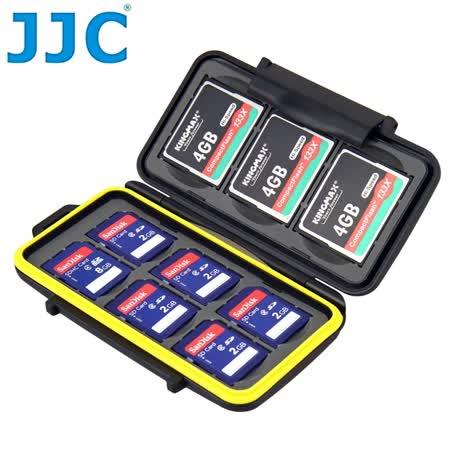 JJC防撞抗震記憶卡收納盒MC-SD6CF3 適6張SD和3張CF共9張卡