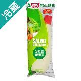佳味珍沙拉醬(原味口味)200G/瓶