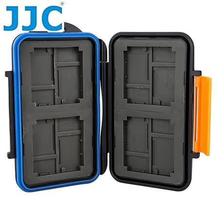 JJC記憶卡收納盒儲存盒適Micro SD.CF.XD共20張卡,MC-4