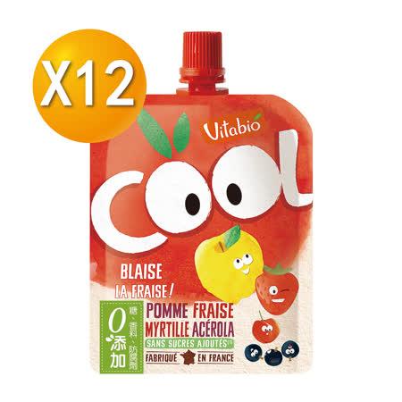 法國Babybio 有機優鮮果-蘋果、草莓、藍莓90gX12