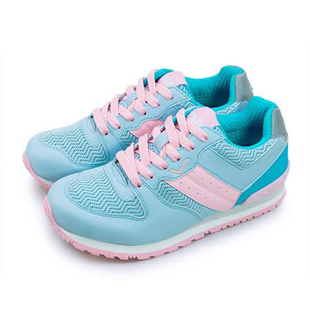 【女】PONY 繽紛韓風復古慢跑鞋 NCHASER系列 水藍粉 62W1CS61PB