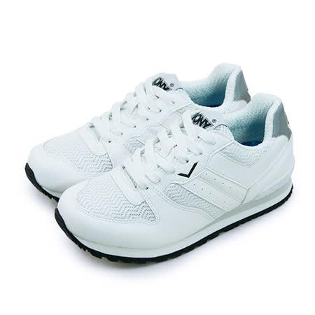 【女】PONY 繽紛韓風復古慢跑鞋 NCHASER系列 白 62W1CS61RW