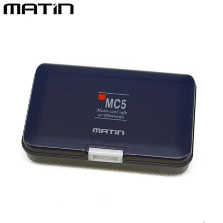 Matin MC5電池盒兼記憶卡盒(海軍藍)