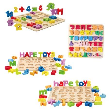 Hape立體木拼圖四件組(大小寫ABC、數字、注音符號)