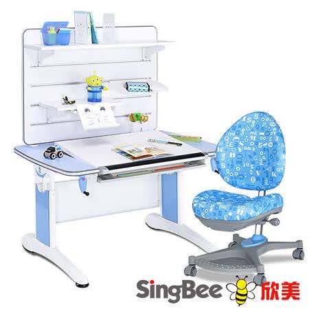 【SingBee欣美】皇家全能桌+皇家掛板書架+138卓越椅