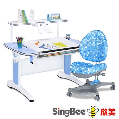 【SingBee欣美】皇家全能桌+皇家上層書架+138卓越椅