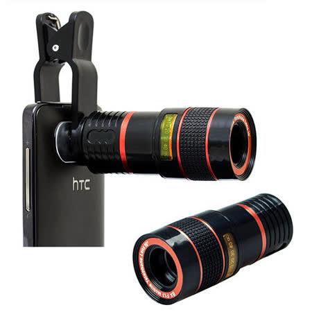 手機通用型廣角8倍高清單筒望遠鏡