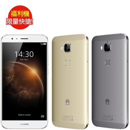 福利品 H台北 sogo 敦化 館uawei G7 Plus 5.5吋八核心雙卡智慧型手機_LTE(3G/32G)全新未使用