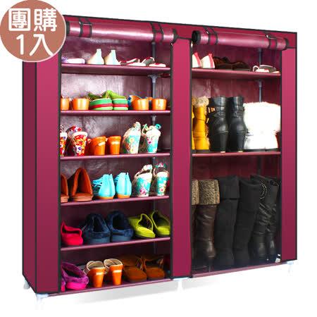 (團購)超大簡易雙排防塵鞋櫃-超值一入組