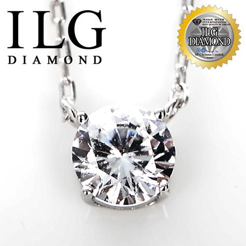ILG鑽 八心八箭擬真鑽石項鍊~ 75分四爪款~NC076 氣質優雅的妳