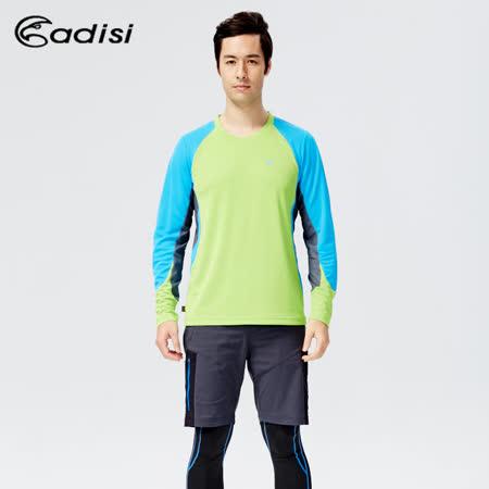 ADISI 男抗UV防曬長袖圓領排汗衣AL1611065(S~2XL) / 城市綠洲