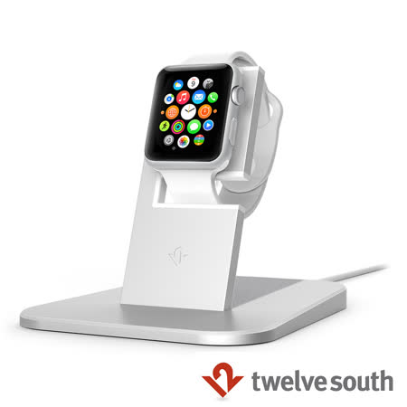 Twelve South Apple Watch HiRise Stand 蘋果智慧手錶充電立架 (銀色)