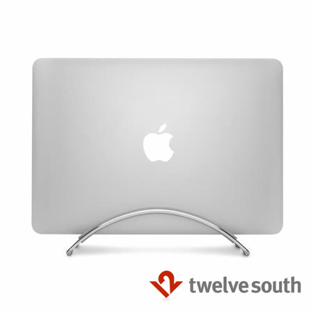 Twelve South BookArc 直立式筆電座 for MacBook Air/Pro/Retina