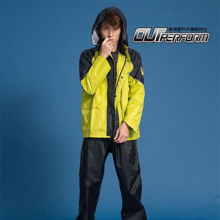 OutPerform-犀爾德強化型兩截式風雨衣 芥末黃/黑藍