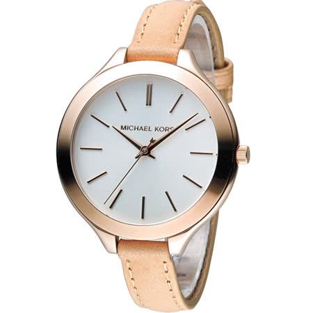 Michael Kors 美國經典簡約時尚腕錶 MK2284