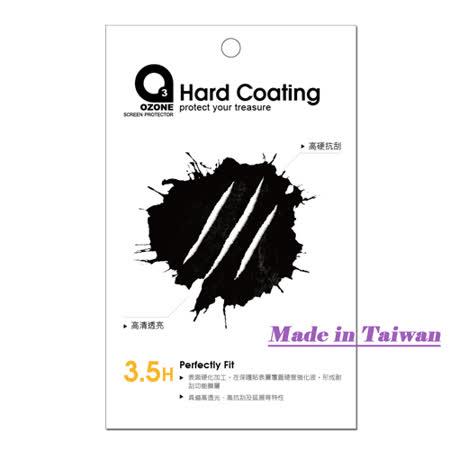 華為 HUAWEI P9 手機專用保護貼 量身製作 防刮螢幕保護貼