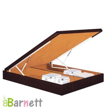 Barnett-單大3.5尺尾掀床架(五色可選)