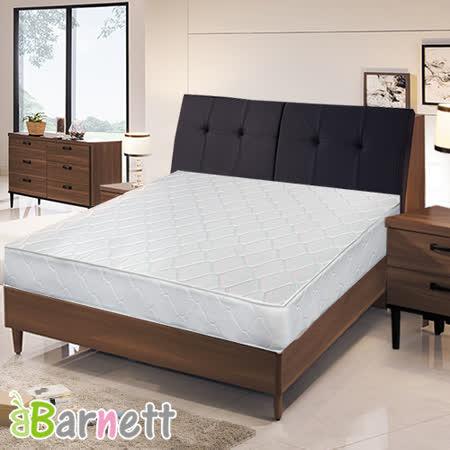 熱銷款-雙人加大二線獨立筒床墊-6X6.2尺