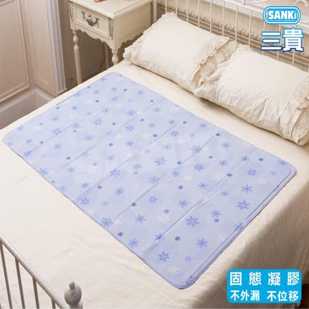 日本三貴SANKi 雪花冰涼床墊1床(90x140cm) 可選