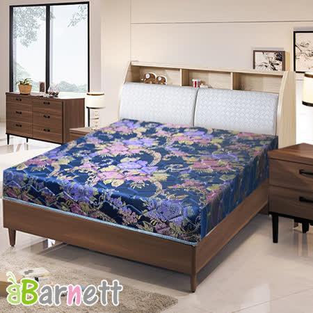 冬夏兩用款-藍緹護背彈簧床墊-5X6.2尺(雙人)