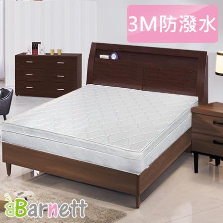 熱銷款-單人加大3M防潑水三線獨立筒床墊-3.5X6.2尺