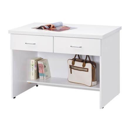 雅蝶3.5尺白色書桌