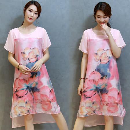 【韓國K.W.】小香風印花拼接修身顯瘦洋裝