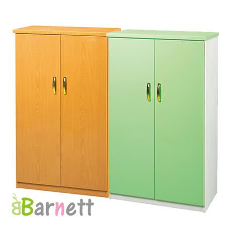 Barnett-防潮防蛀塑鋼雙門鞋櫃(8色可選)