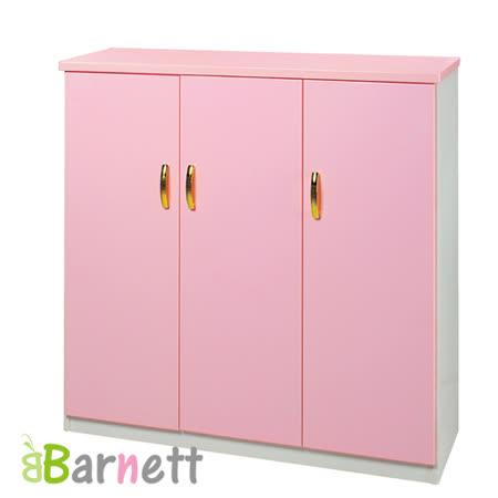 Barnett-防潮防蛀塑鋼三門鞋櫃(8色可選)