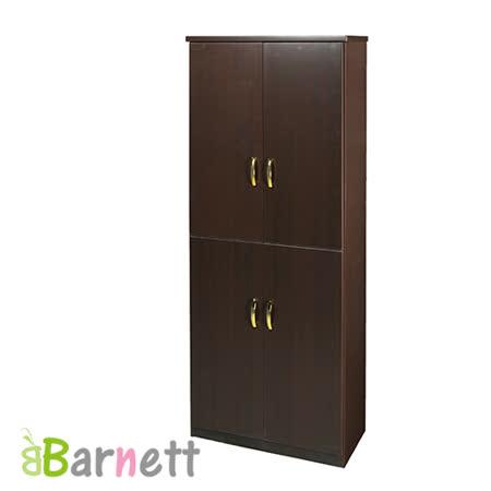 Barnett-防潮防蛀塑鋼高4門鞋櫃(8色可選)