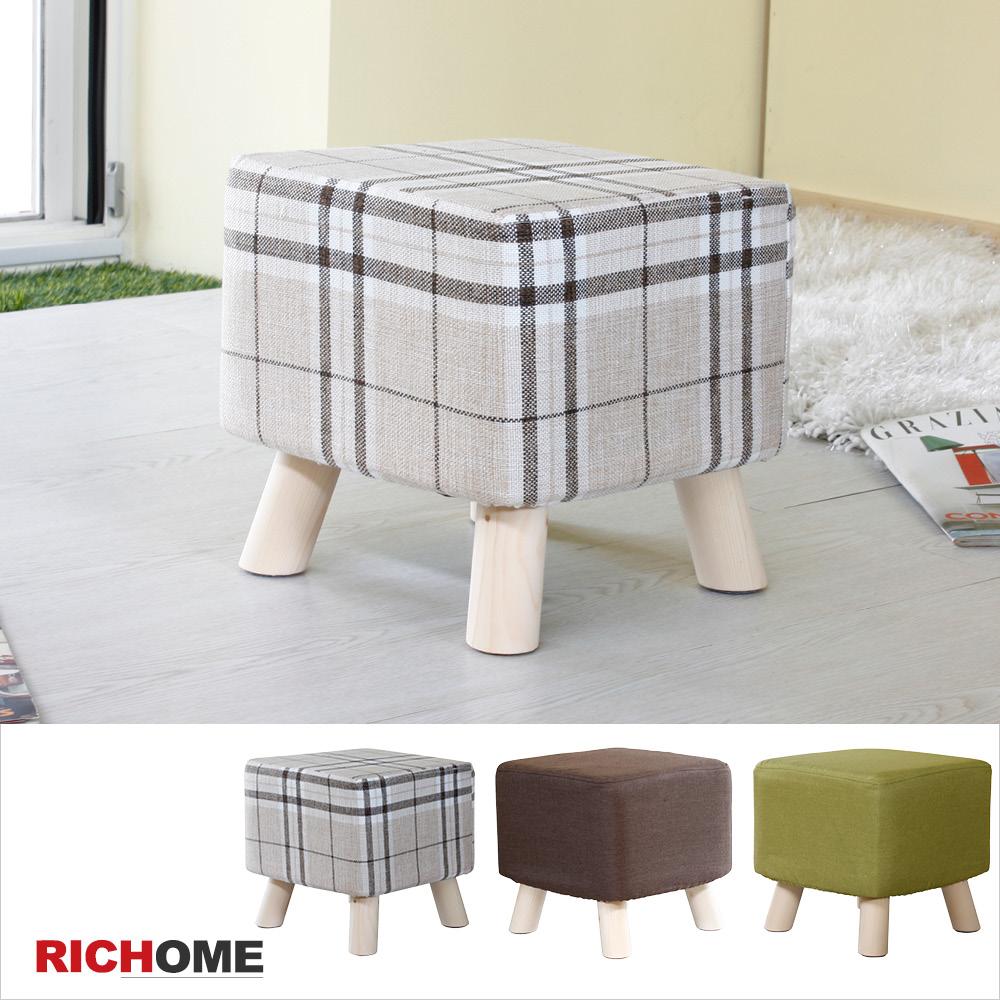 ~RICHOME~日式可拆洗布面方凳~3色