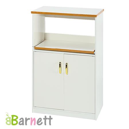 Barnett-防潮防蛀塑鋼電器櫃-2門1活動板