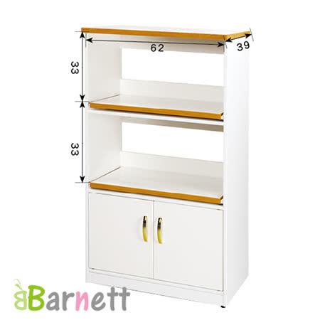 Barnett-防潮防蛀塑鋼電器櫃-2門2活動板