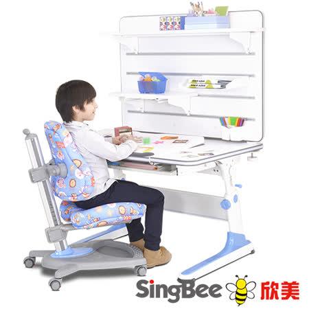 【SingBee欣美】益學L桌椅組合+掛板書架組 (藍色/粉紅)