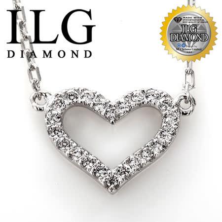 ILG鑽頂級八心八箭擬真鑽石項鍊- 戀慕心情款-NC088情人生日禮物女友送禮最佳選擇