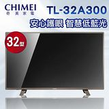 CHIMEI奇美 32吋 智慧低藍光LED液晶顯示器 TL-32A300+TB-A030(視訊盒)