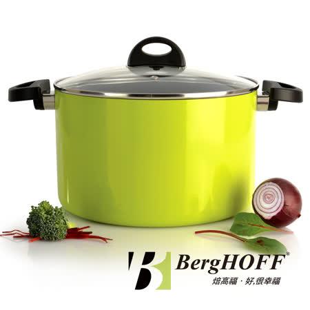 【比利時BergHOFF焙高福】ECLIPSE綠雙耳湯鍋24CM(6.6L)