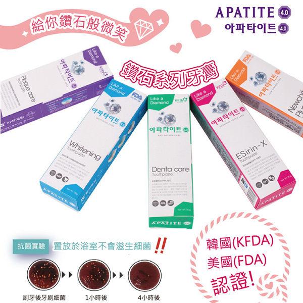 韓國 APATITE 鑽石系列牙膏 預防口臭亮白舒酸牙齦護理 130g