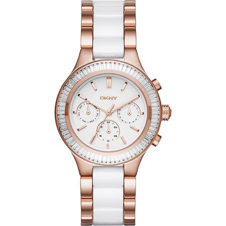 DKNY Ceramic 晶鑽陶瓷日曆時尚腕錶-白x玫塊金/38mm NY2498