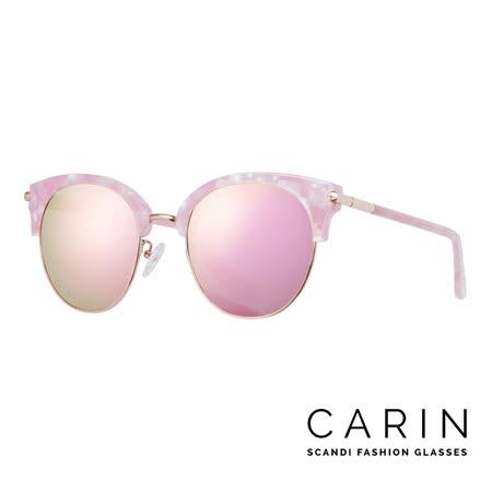 CARIN 韓國名星愛用經典款太陽眼鏡 Loist-C2-Pink mirror(粉紅)