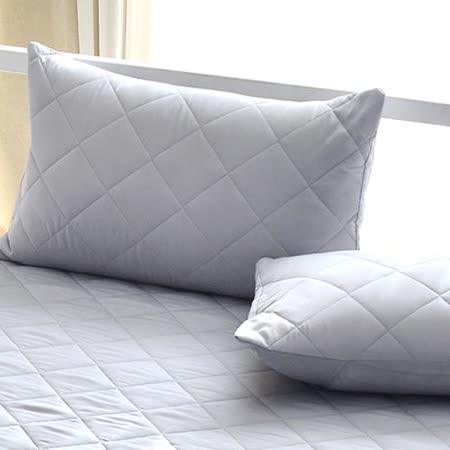 『Love City 寢城之戀』 馬卡龍炫彩防汙保潔枕套-2入 (經典灰) MIT台灣製造